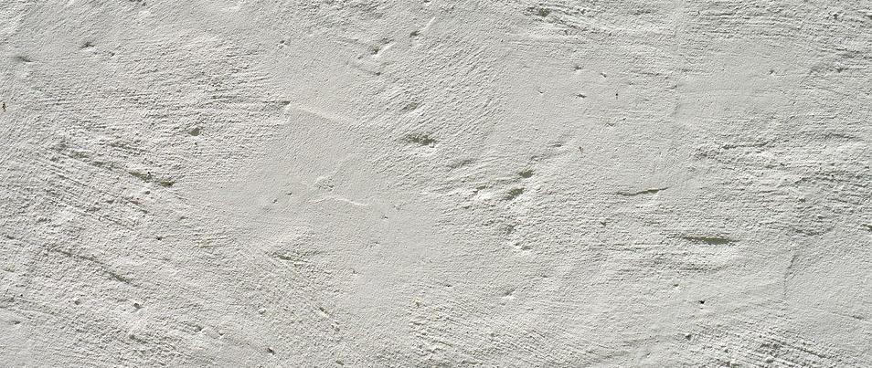 Wand in Betonoptik